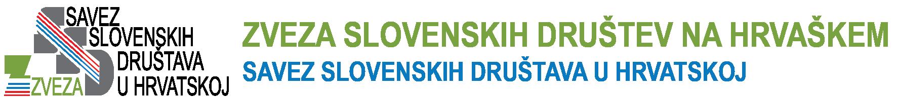 Zveza Slovenskih društev na Hrvaškem